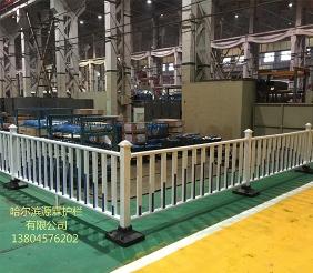 哈尔滨汽轮机重装分厂