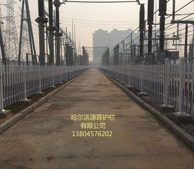 哈尔滨电业局宾西变电所