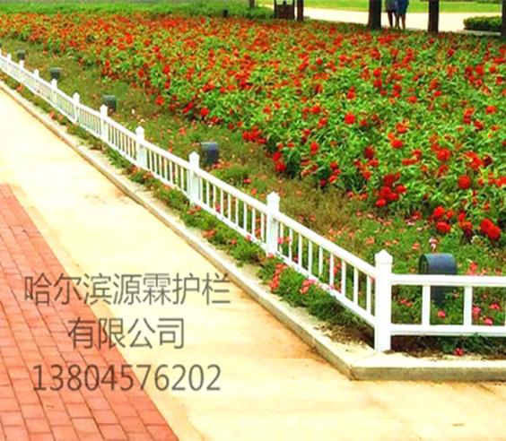 锌钢草坪护栏