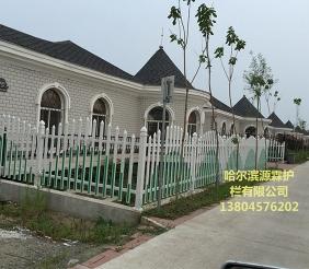 五大连池PVC围墙护栏