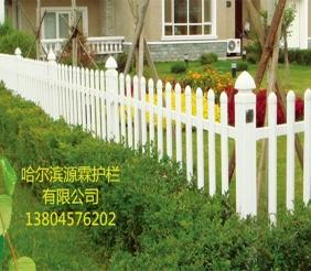 PVC围墙护栏